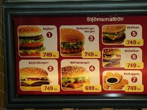 McD`s menu board